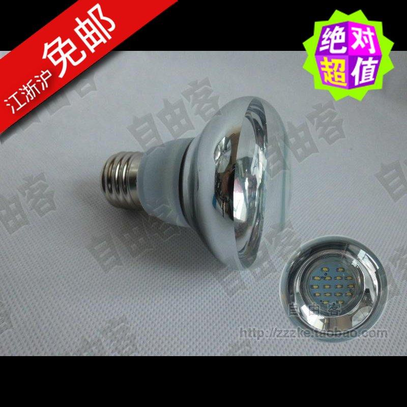 220v 3 tile yuba led lighting bulb standard e27 screw-mount(China (Mainland))