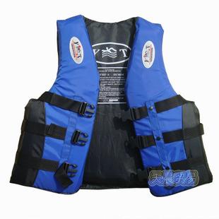 E professional Dark Blue life vest life jacket three-color swimwear(China (Mainland))