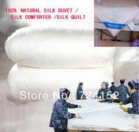 natural silk duvet /silk comforter /silk quilt /summer duvet /bedding set Weight;1.60kg size:200cm*230cm