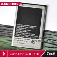100%1500mah Wave GT-S8500 GT S8500 GT-i8910 I8910 Omnia 7 GT-i8700 i8700 Battery Bateria Batterij Akku Batterie (Free shipment)