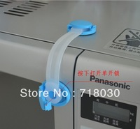 2013 New arrival 10 pcs/lot  Refrigerator drawer multifunctional safety lock  baby safety products free shipping