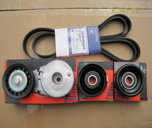 Buick regal new century gl8 generator strap tensioner pulley idler tensioner set(China (Mainland))