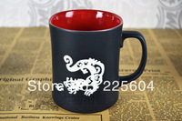 Starbucks Komodo Dragon Blend Mug 12 floz|coffee mug|tea cup|water glass