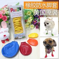 Pawz pet waterproof socks pet shoes waterproof dog waterproof shoes pet shoes dog shoes