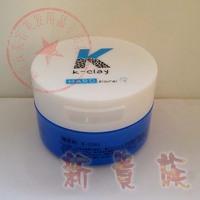 2014 K kclay hard dull hair clay superacids shaping k-clay fluffy hair clay pomade fashion waxes free shipping