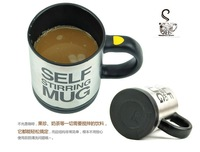 Free shipping  automatic coffee mixing cup mug stainless steel  self stirring mug Plain Lazy Self StirringElectic Coffee Mug