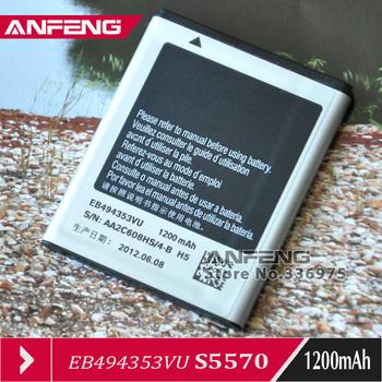Replacement 1200mah EB494353VU battery for samsung Galaxy Mini S5570 S5250 i5510 iS5750E S7230E 7530 S5070