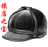 Lei feng cap winter outdoor skiing earmuffs cap northeast cap sent to the old man winter hat thickening hat fur hat