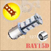 2pcs 1157 BAY15D 18 SMD 5050 Amber / Yellow Tail Turn Signal 18 LED Car Light Bulb Lamp