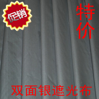 Double faced silver shade cloth curtain fabric sun-shading fabric sunscreen fabric anti-uv