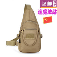2013 male women's general outside sport small chest pack fashion travel backpack bag d5