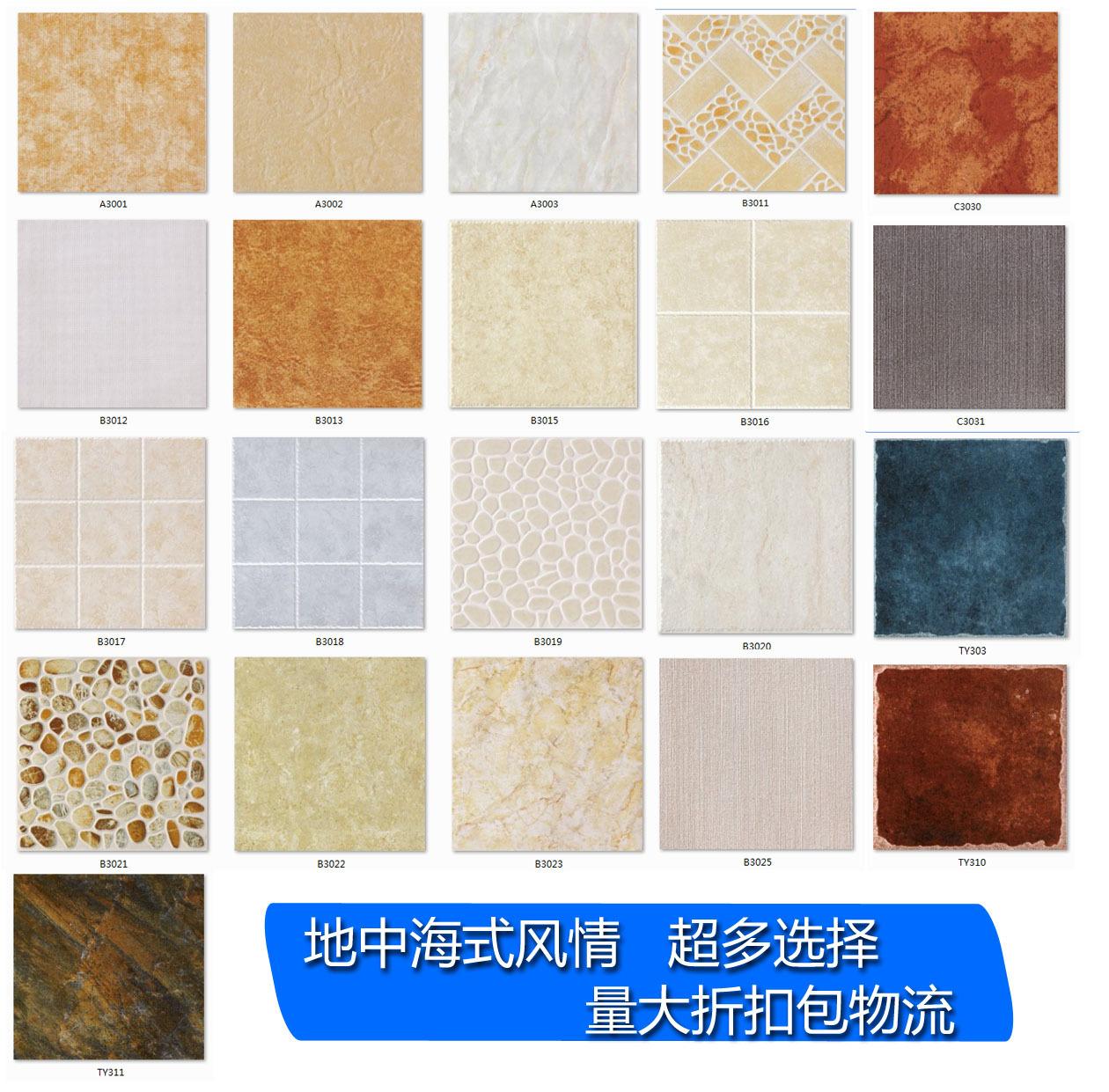 popular fancy floor tiles from china best selling fancy
