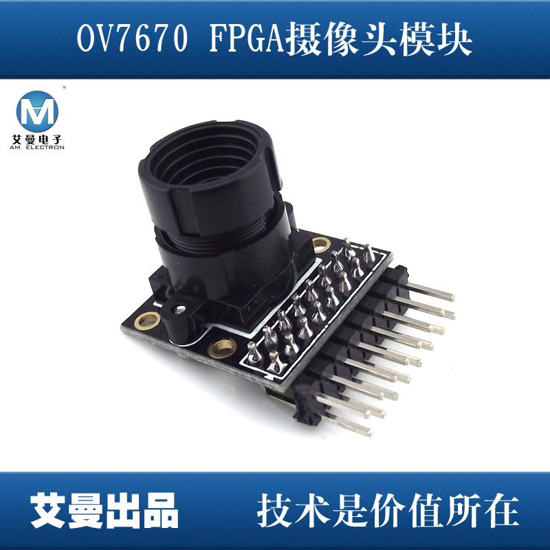 wholesale Ov7670 module fpga webcam module serial cmos sensor development board(China (Mainland))