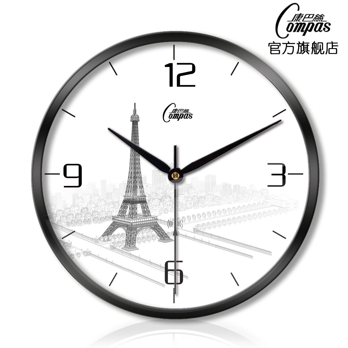 Clocks metal wall clock quieten second generation intelligent radio controlled clock 421(China (Mainland))