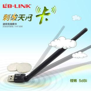 wholesale Bl-lw05-ar5 150m mini wireless network card wifi receiver(China (Mainland))