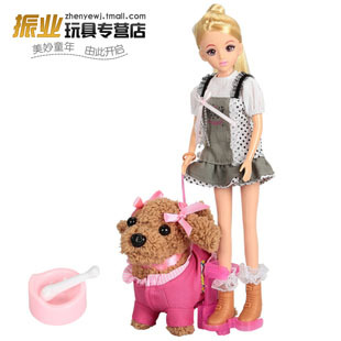 Cloth doll dream pet dog girl gift puzzle toy(China (Mainland))