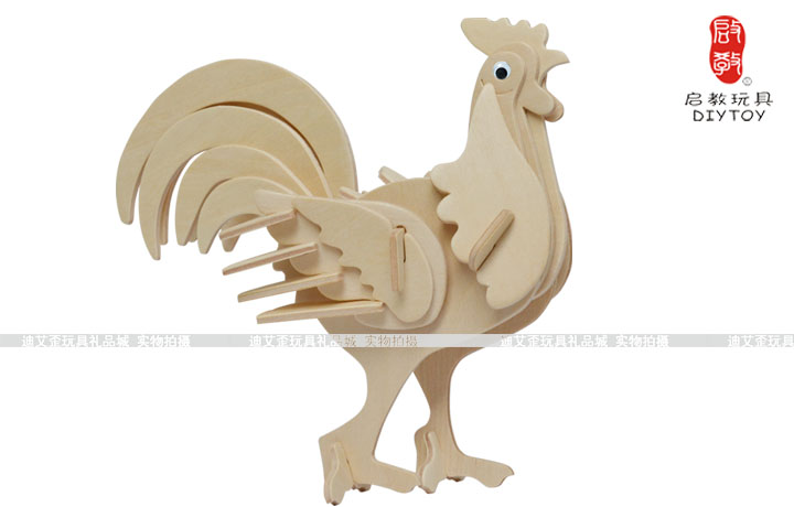 Chiledren's Gift!Promotion! Kids Toys zodiac chicken child initiation toy diy gift Free shipping(China (Mainland))
