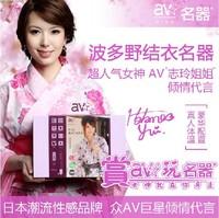 New Arrival AV Star Hatano Yui 3D Inside Texture Love Skin Vagina Vibration Heatable  Masturbator Sex Toys For Men,Free Shipping