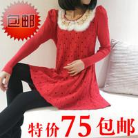 Free Shipping 2013    Winter one-piece dress rabbit fur dot jacquard medium-long basic winter sweater female