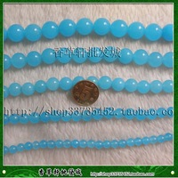 Diy beads semi-finished products 4 6 8 10 12 14mm Sky Blue beads 6780