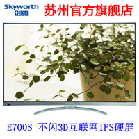 Skyworth lcd skyworth 32e700s 32 3d polarized tv led