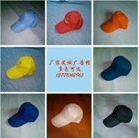 Advertising cap baseball cap terylene surprinting logo hat little red riding hood travel hat