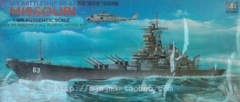 Cclee 03603 navy assembling model
