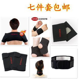 Tourmaline self-heating flanchard piece set kneepad neck waist support wrist support ankle support elbow shoulder pad magnetic(China (Mainland))