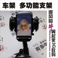Car mount navigation gps mount mobile phone holder frame multifunctional mount