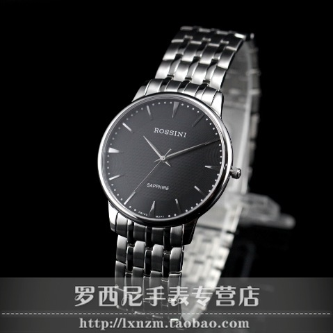 Ouverture double circle ultra-thin male table quartz watch lovers table 5491w04b(China (Mainland))