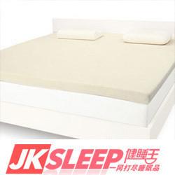 Memory foam mattress 180 200 7 spine back support repair spine(China (Mainland))