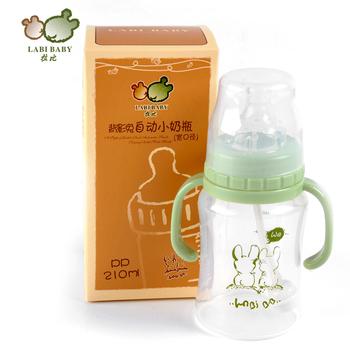 Child baby nursing rabbit feeding automatic small bottle 110mm ljiga026