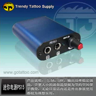 Tattoo equipment - mini power supply ps15 blue power regulator foot - - line(China (Mainland))