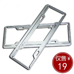 Car aluminum alloy license plate frame standard number license frame corniculatum license plate license plate frame(China (Mainland))