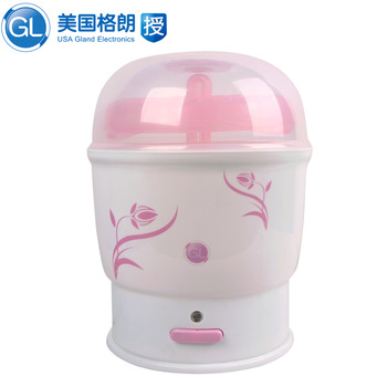 Gl grande bottle sterilizer multifunctional baby feeding bottle steam