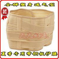 Medical sports summer waist support belt breathable drawing abdomen belt lumbar