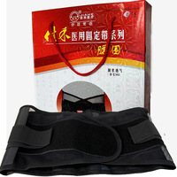 Jiahe d02 spring and summer hot-selling waist support belt medical breathable waist