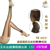 Summer thin stockings step on the foot socks mask princess jade viscose 15d butt-lifting pantyhose stockings