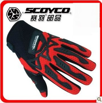 Mx28 bicycle gloves mountain bike gloves long gloves racing gloves  free shipping