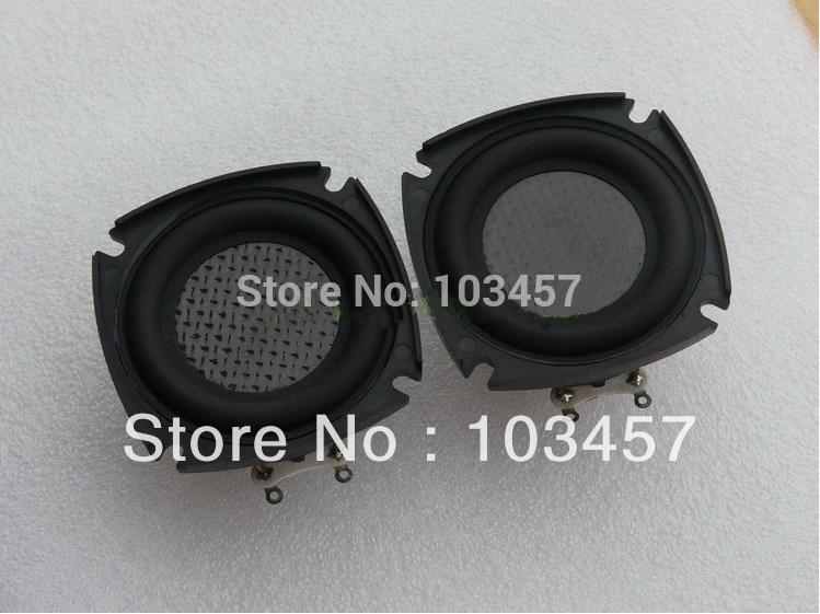 2 5 Inch full range speaker