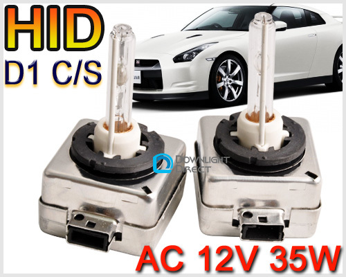D1C D1S HID Xenon Head Light Bulb Day Light Replacement Lamp AC 35W(China (Mainland))