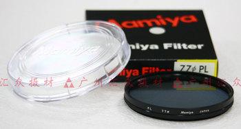 Mamiya mamiya 77mm pl filter lens