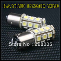 Car Bulbs 1157 BAY15D 5050 18 SMD Auto LED light reverse light bulbs P21W White light to chose in free shipping