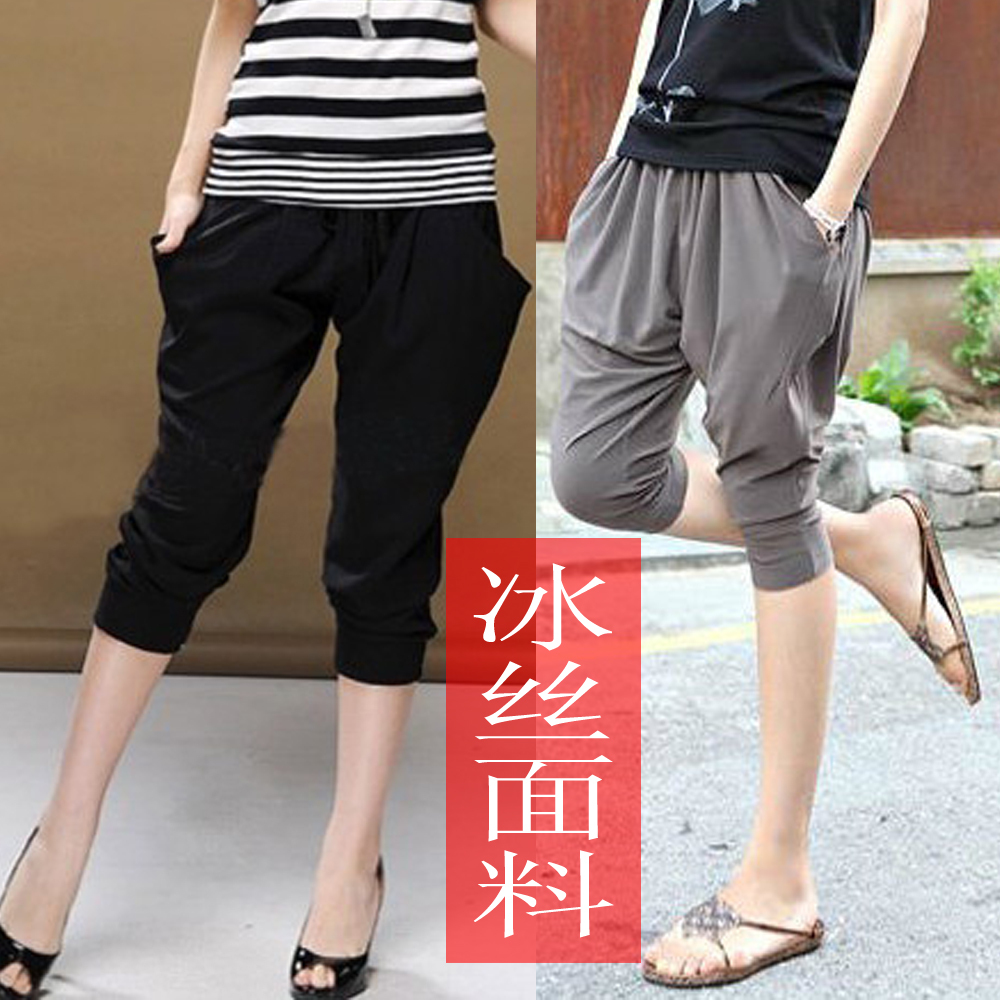 2013 trousers summer plus size women's viscose harem capris pants capris black mid waist(China (Mainland))