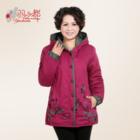 Mother clothing cotton-padded jacket quinquagenarian leather clothing women's winter old-age cotton-padded jacket design long