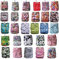 Promotional 10sets (diaper+bamboo 5ayer insert ) /lot  baby cloth diaper choose desigen