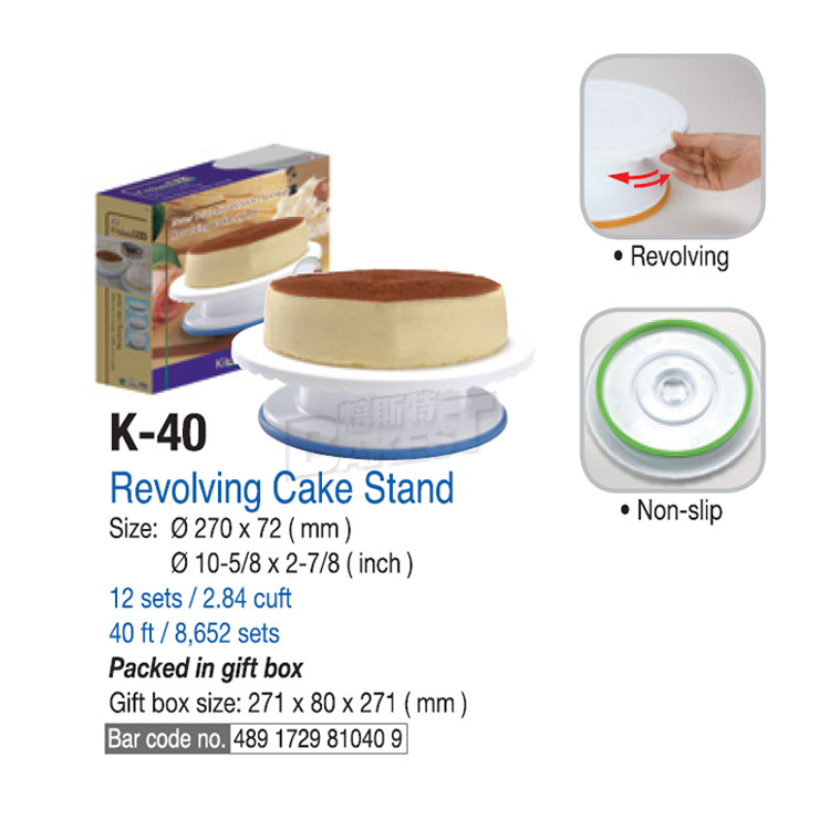 high quality round shape cake turntable kitchenware BAKEST #K40(China (Mainland))