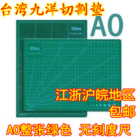 9sea a0 cutting mat cutting board cutting plate paper pad sculpture dianban introduction blades 90x120cm