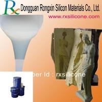 Резина Rongxin  RX-930