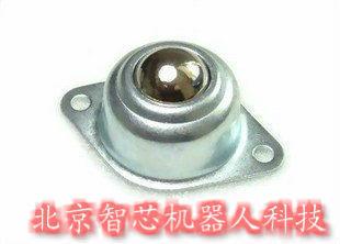 2Pcs/lot Smart Car Casters Small Maverick Eye Round Steel Ball Omni Wheels Universal Wheel Caster Wheel Car Accessories(China (Mainland))